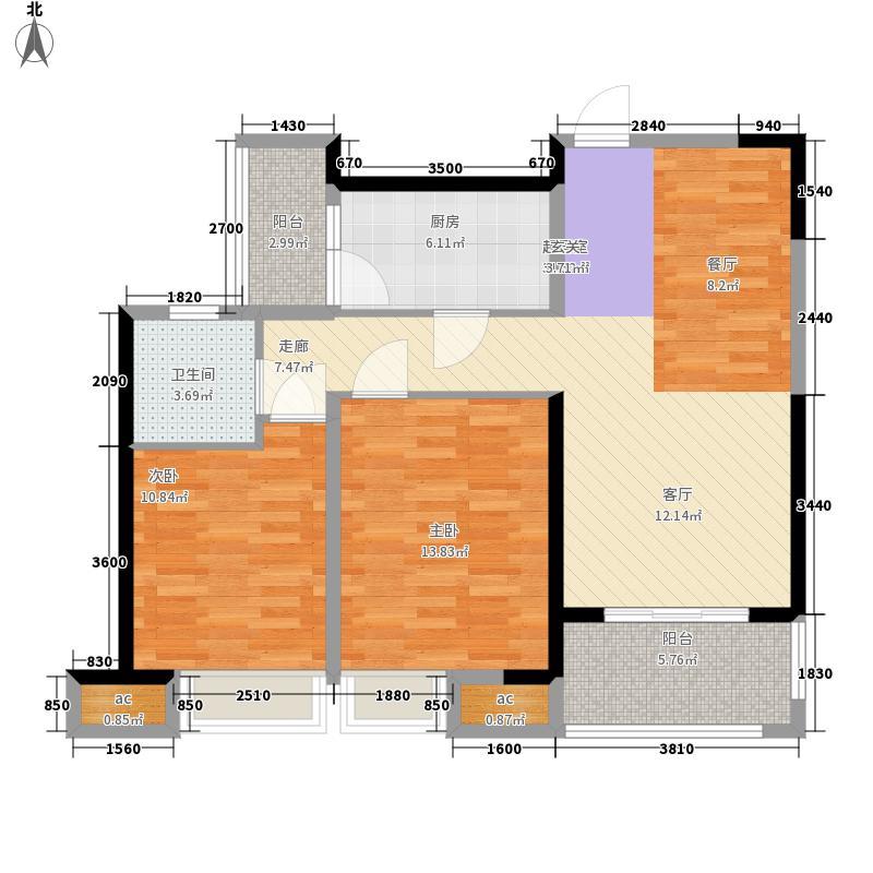 天安尚城89.83㎡二期A4户型2室2厅