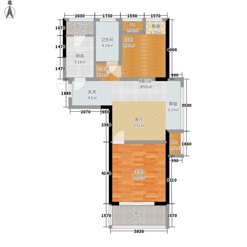 天安尚城76.38㎡二期A2户型2室2厅