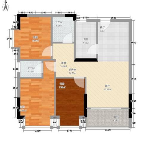 誉轩3室0厅2卫1厨94.00㎡户型图