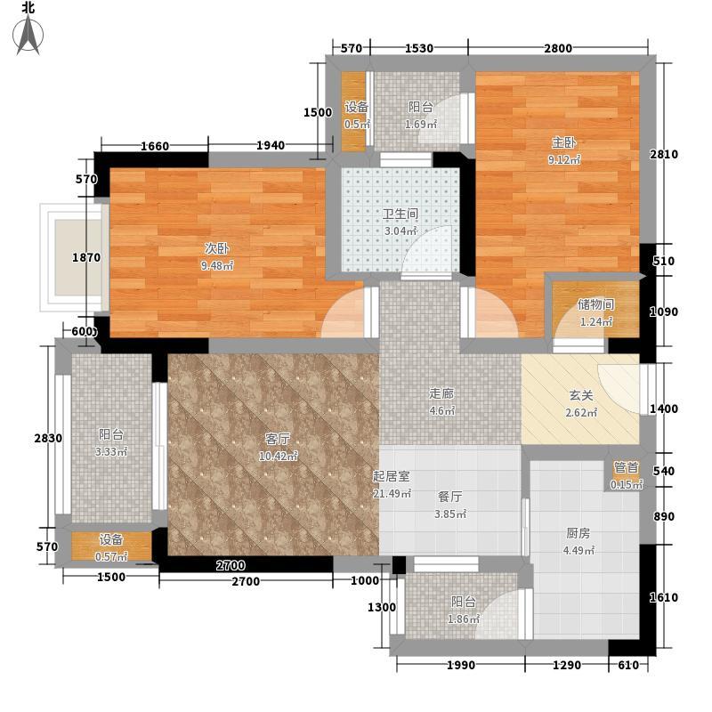 金茂珑悦62.32㎡一期2号楼标准层4号户型