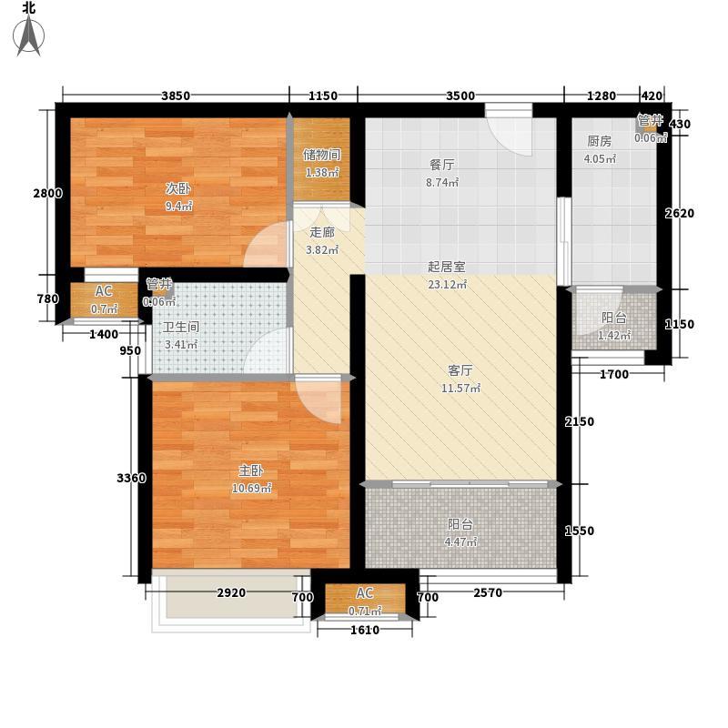 中海国际社区83.00㎡御山华府西区3#楼翠峰雅筑A2户型2室2厅