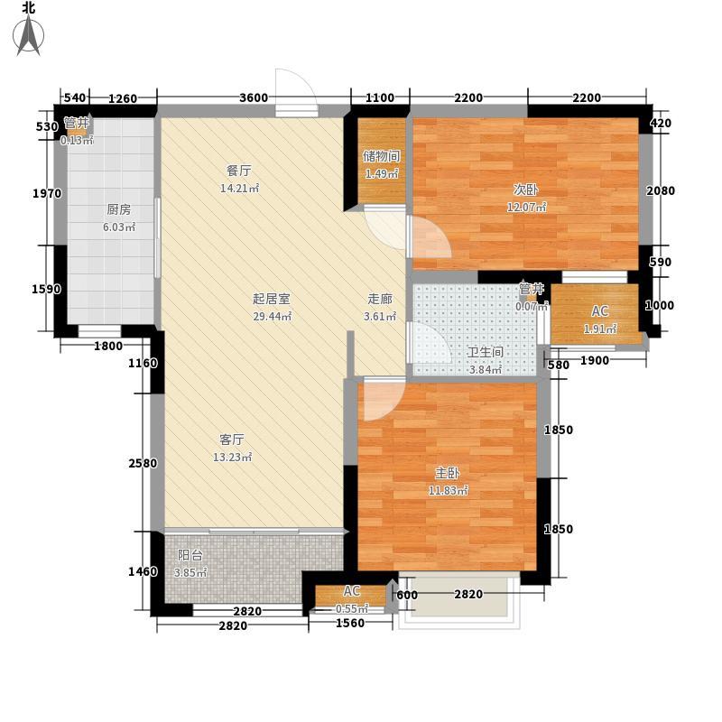 中海国际社区93.00㎡尚湖央邸6#楼华景美居户型2室2厅