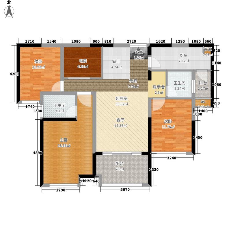 红星国际广场122.00㎡大户型4室2厅