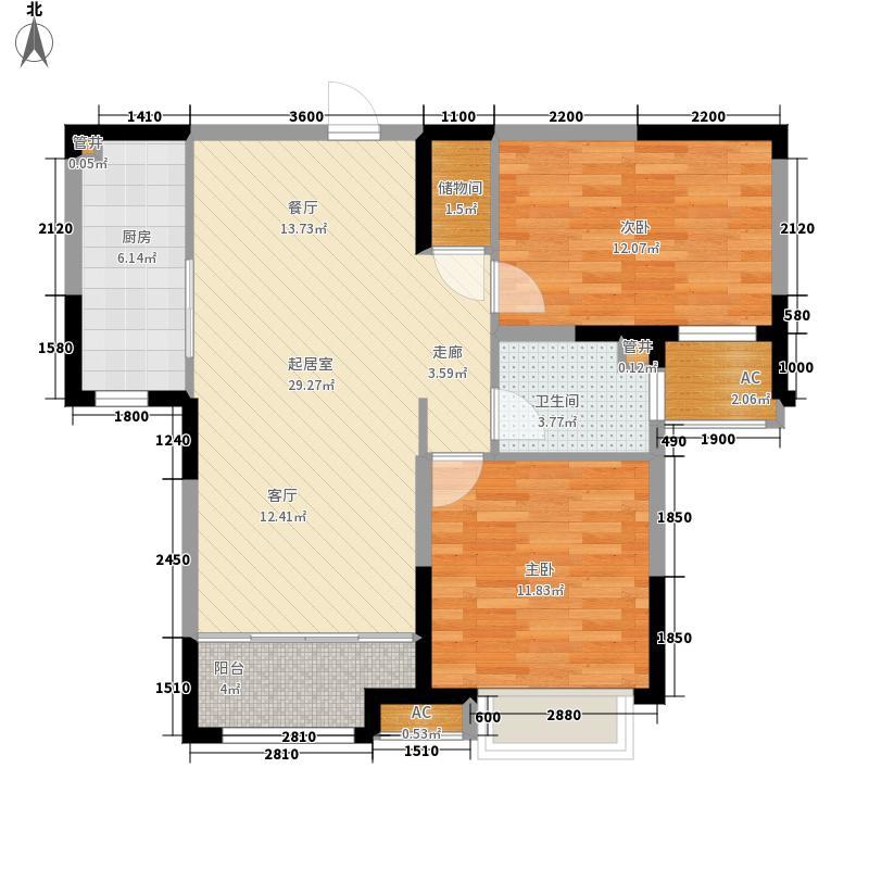 中海国际社区93.00㎡尚湖央邸73#楼华景美居户型2室2厅