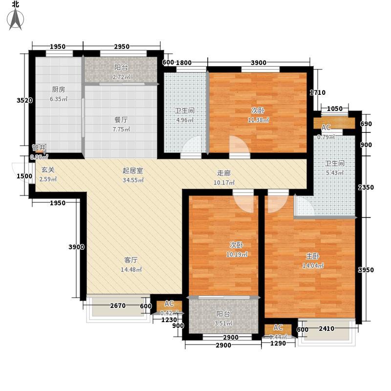 中海国际社区125.00㎡鸿景锦园E1'户型3室2厅
