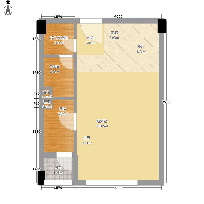 金房奥斯卡48.00㎡二期8栋C3户型