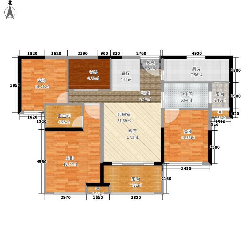 红星国际广场122.00㎡户型2室2厅