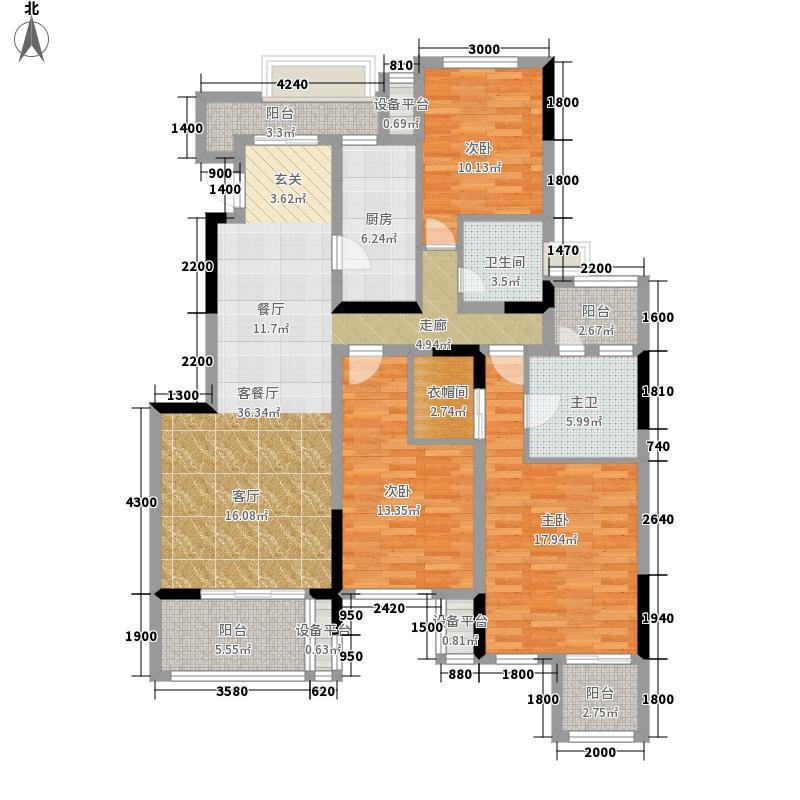 北大资源博雅120.23㎡一期洋房1-4号楼二层户型