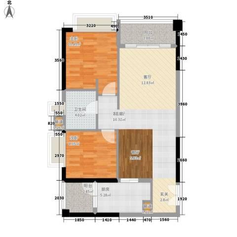 天荟公馆2室1厅1卫1厨89.00㎡户型图