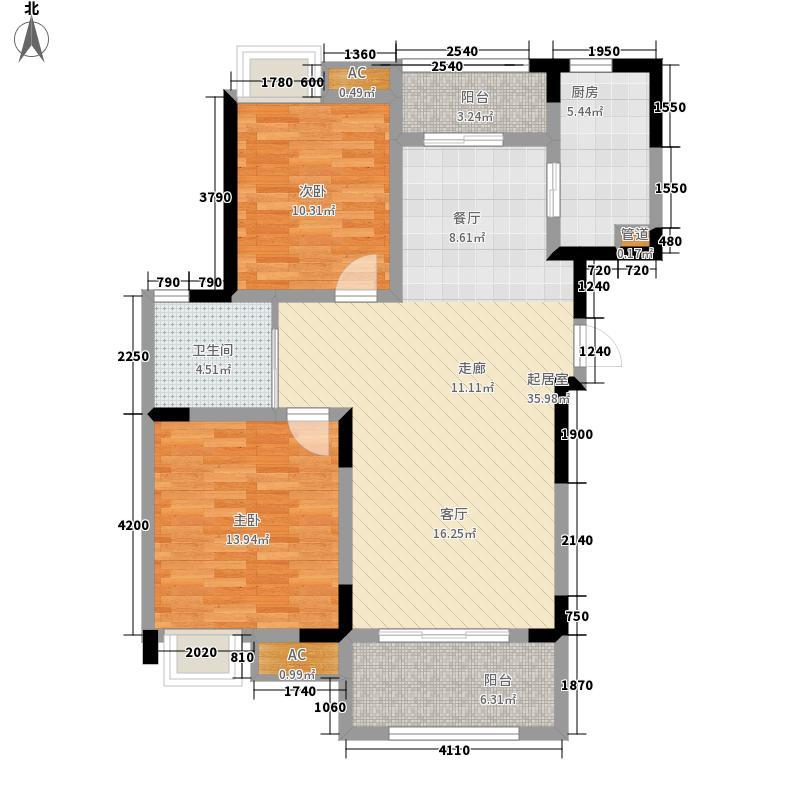 弘阳上品93.00㎡户型2室2厅