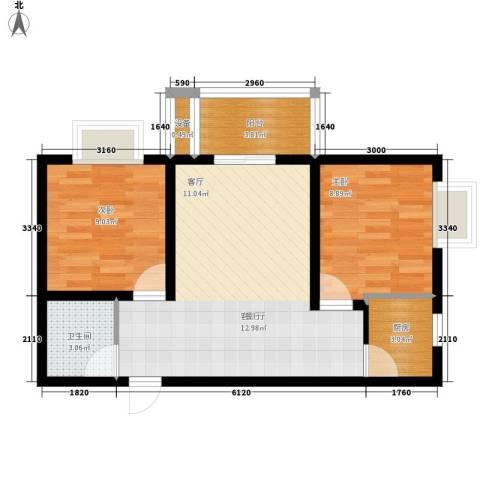 水岸东城2室1厅1卫1厨74.00㎡户型图