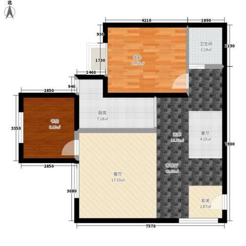 蔚蓝印象2室1厅1卫1厨92.00㎡户型图