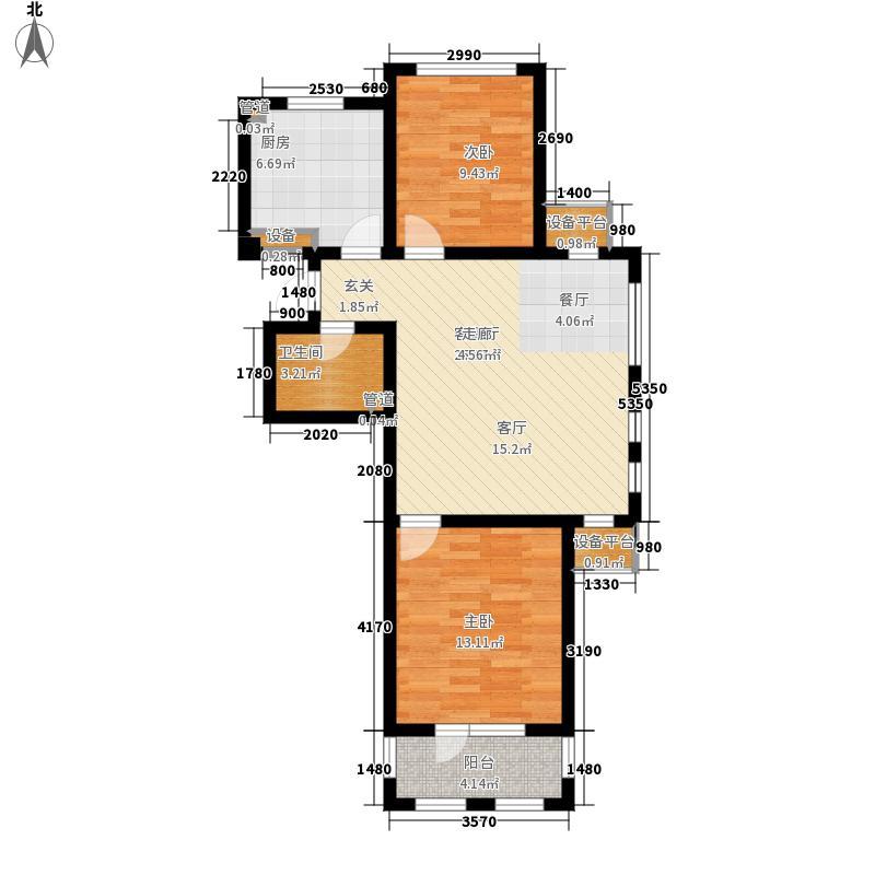 皇家御湾83.00㎡S3户型2室2厅
