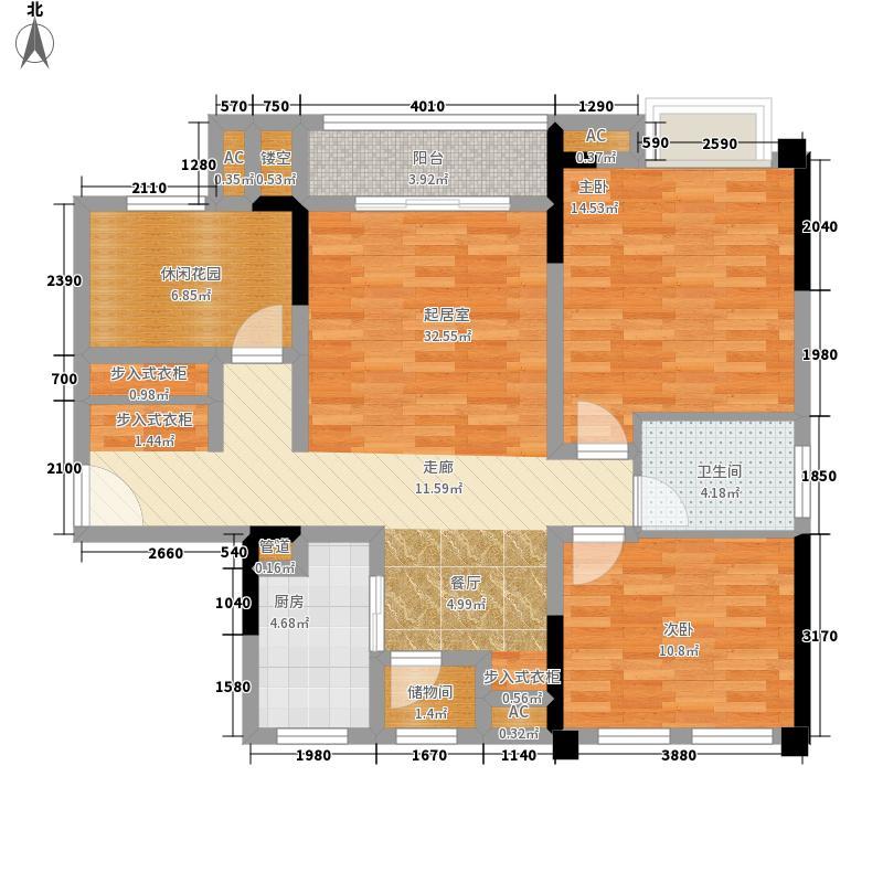 仁安龙城国际三期77.56㎡7/10号楼标准层2/5号房户型