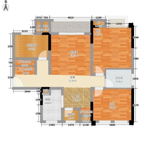 仁安龙城国际三期2室0厅1卫1厨81.61㎡户型图