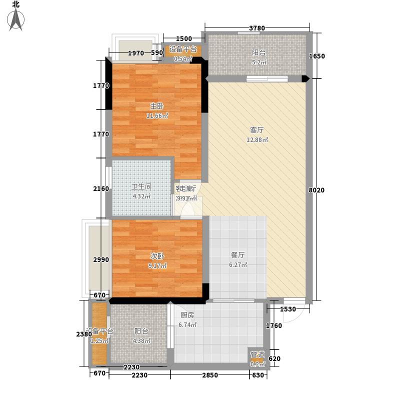 锦绣天伦花园80.00㎡三街6号04户型2室2厅