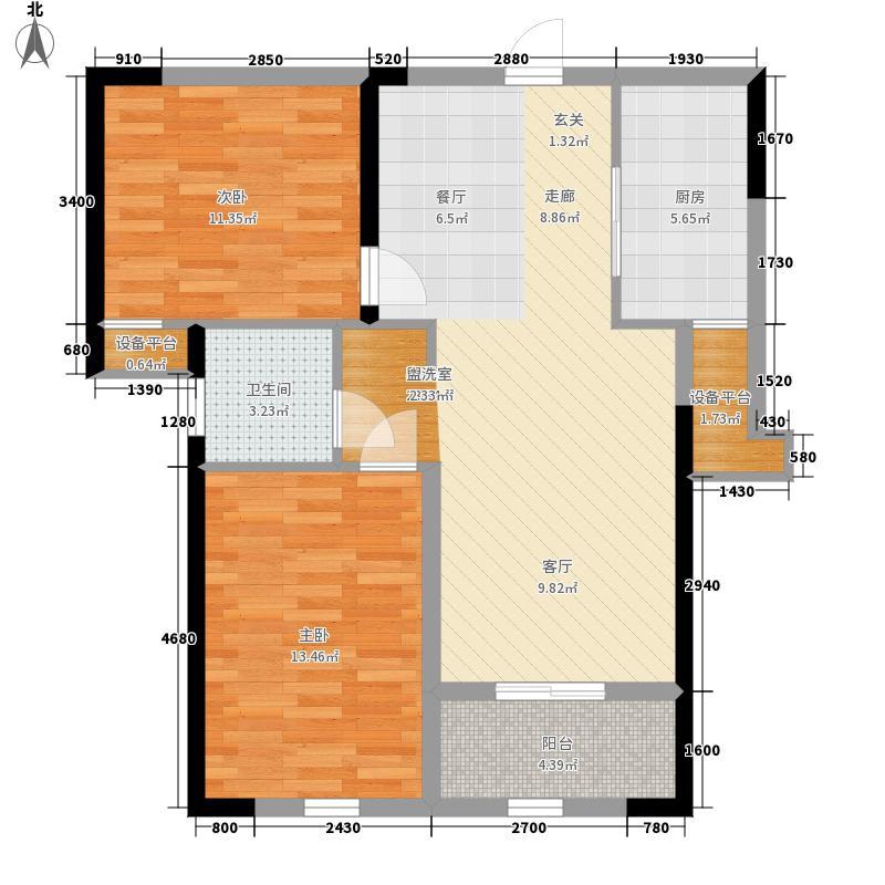 公园道1号79.00㎡A户型2室2厅