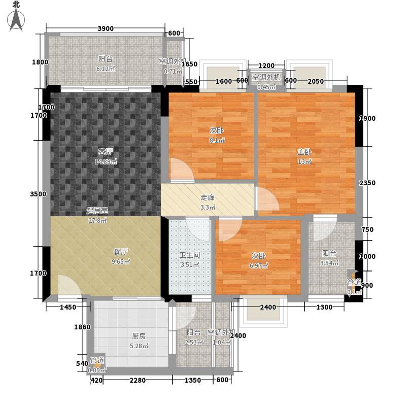 保利紫薇花园94.84㎡保利紫薇2号面积9484m户型