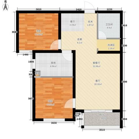 左岸公园2室1厅1卫1厨84.00㎡户型图