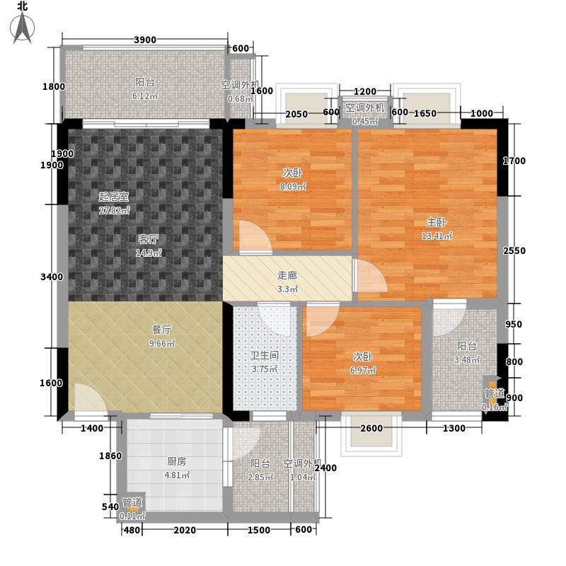 保利紫薇花园94.54㎡保利紫薇2号面积9454m户型