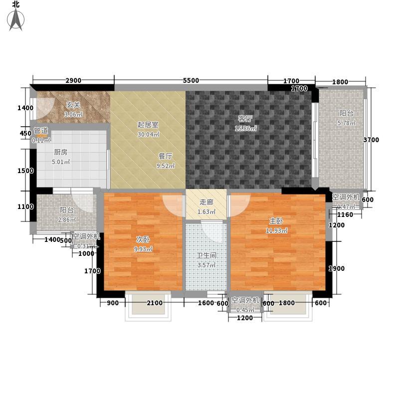 保利紫薇花园84.68㎡保利紫薇7号面积8468m户型