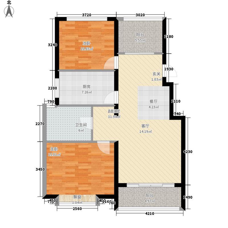 富丽紫金山庄91.00㎡户型2室2厅