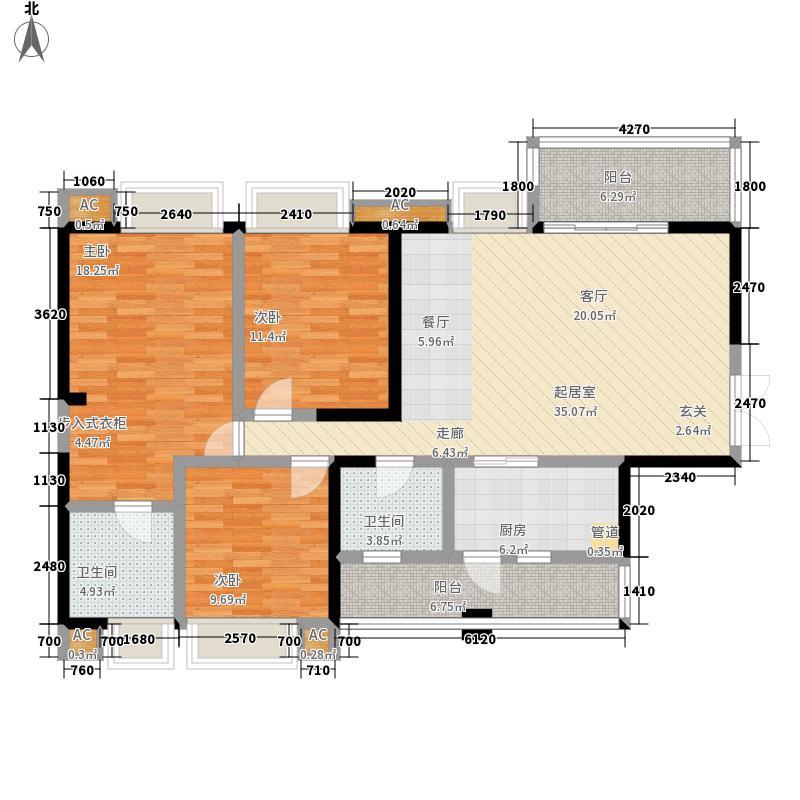 锦城南府136.00㎡2期1号楼标准层G户型