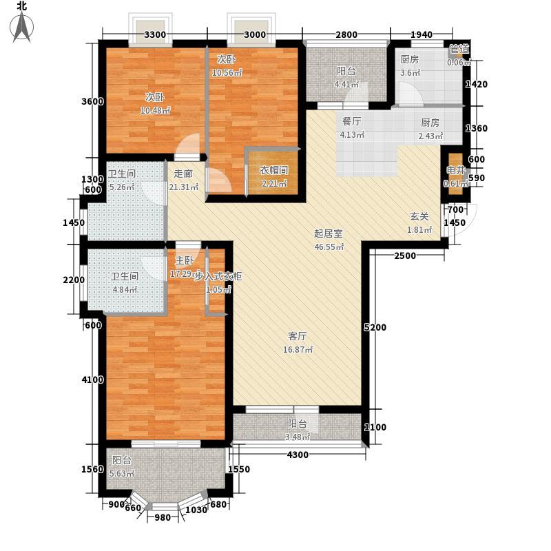富丽紫金山庄141.66㎡A2户型3室2厅