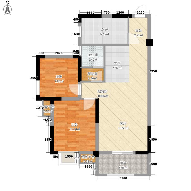 七星富利天城92.00㎡B5'户型2室2厅