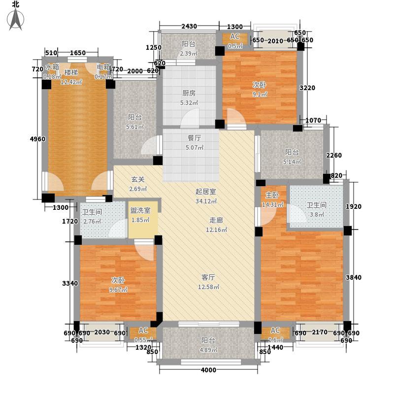 海纳公馆119.00㎡D3户型