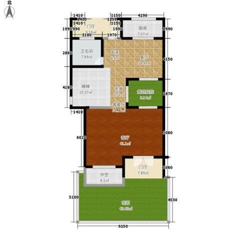 欣业嘉园1厅1卫1厨231.00㎡户型图