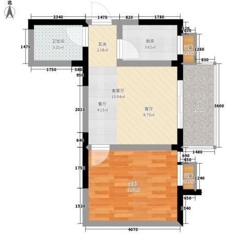 望庭国际1室1厅1卫1厨50.00㎡户型图