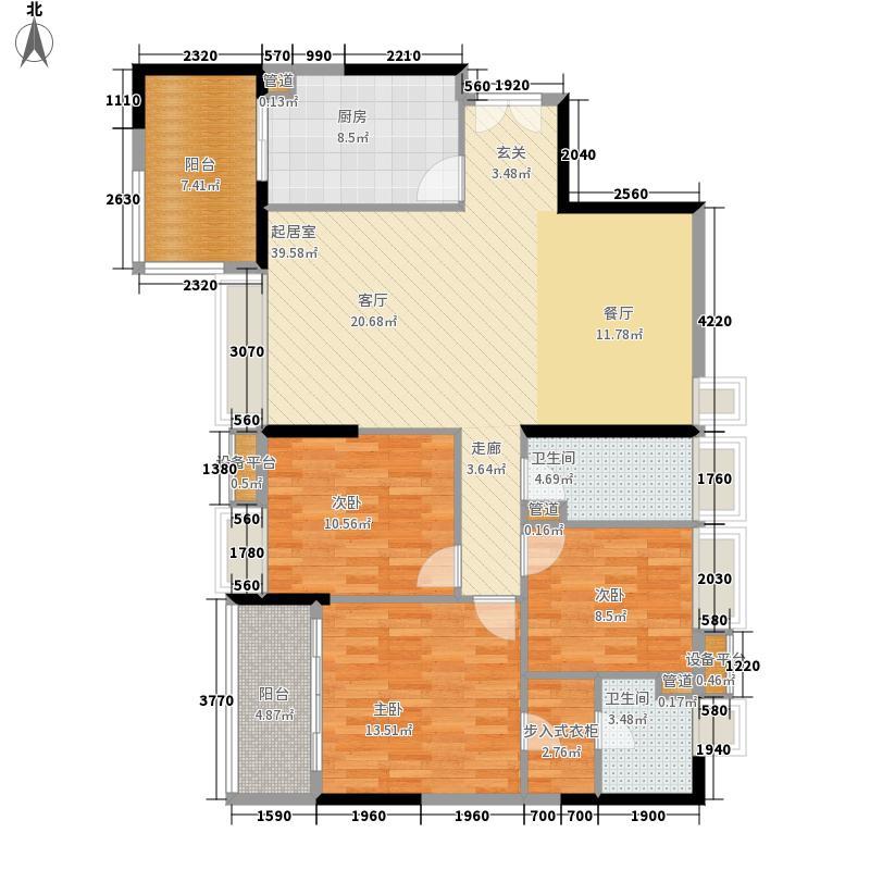 时代玫瑰园117.83㎡H2栋405单位面积11783m户型
