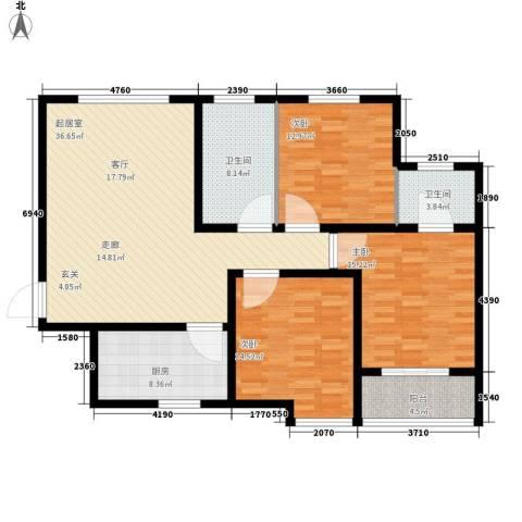 鼎正庆化苑3室0厅2卫1厨118.00㎡户型图
