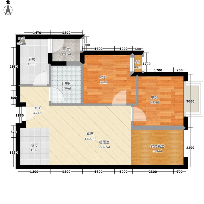 COSMO广场72.01㎡1、2栋标准层C面积7201m户型