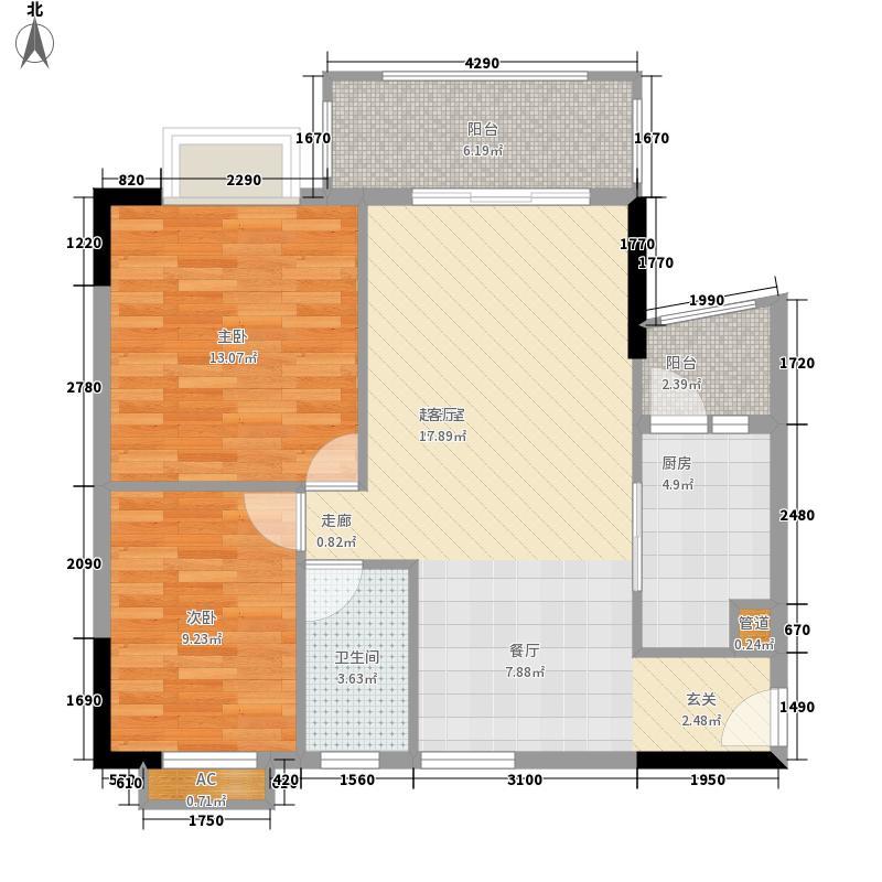 海力花园83.00㎡海力六街2号楼标准层04单元2室户型