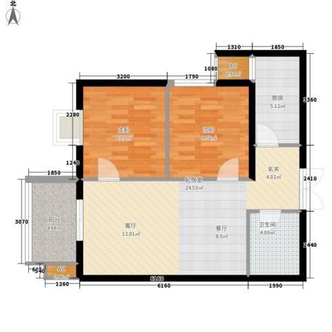 中环国际城2室0厅1卫1厨83.00㎡户型图