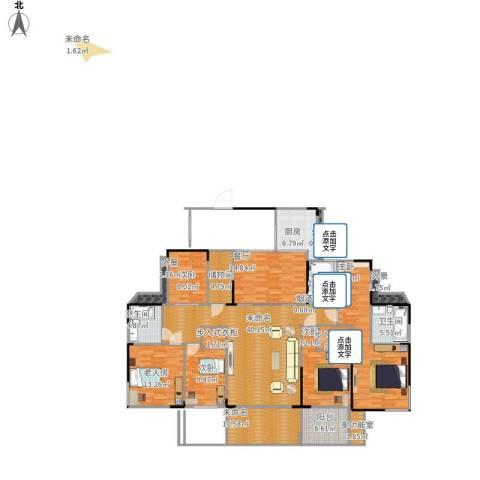 水晶森林5室1厅3卫1厨240.00㎡户型图