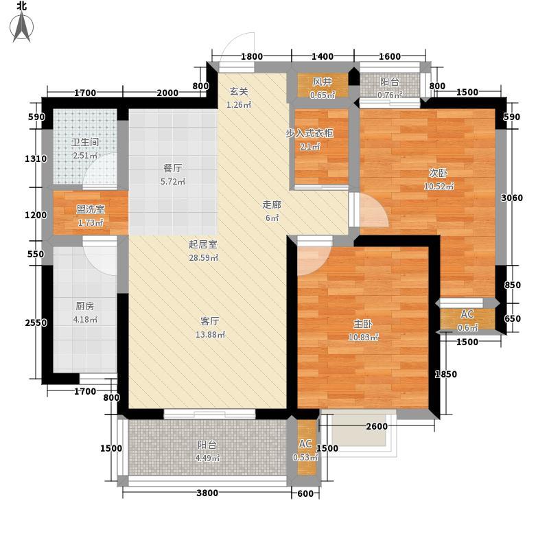 东胜紫御府5号地1号楼标准层A2户型