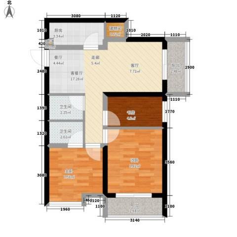 宏府大厦3室1厅2卫1厨63.00㎡户型图