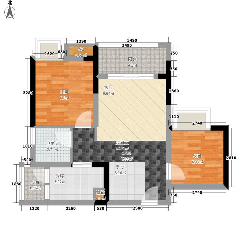 佳兆业广场69.18㎡户型2室2厅