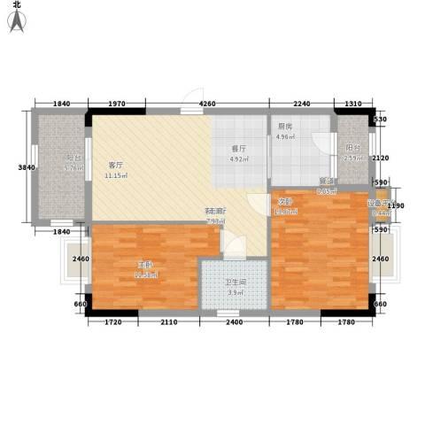 华侨城2室1厅1卫1厨95.00㎡户型图