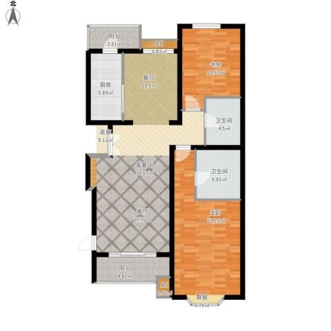 城南嘉园2室1厅2卫1厨138.00㎡户型图