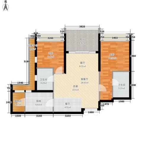 中海翠屏湾2室1厅2卫1厨122.00㎡户型图