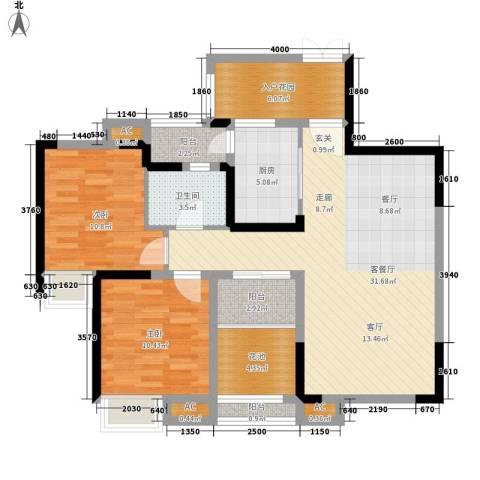 中海翠屏湾2室1厅1卫1厨89.00㎡户型图