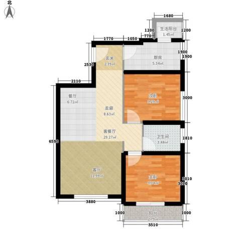 华城国际2室1厅1卫1厨87.00㎡户型图