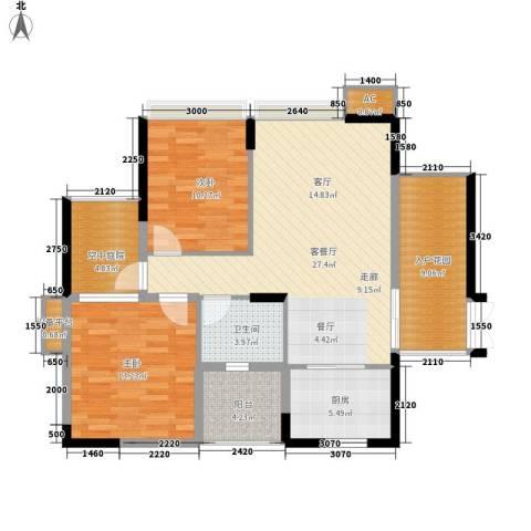 中海翠屏湾2室1厅1卫1厨82.00㎡户型图