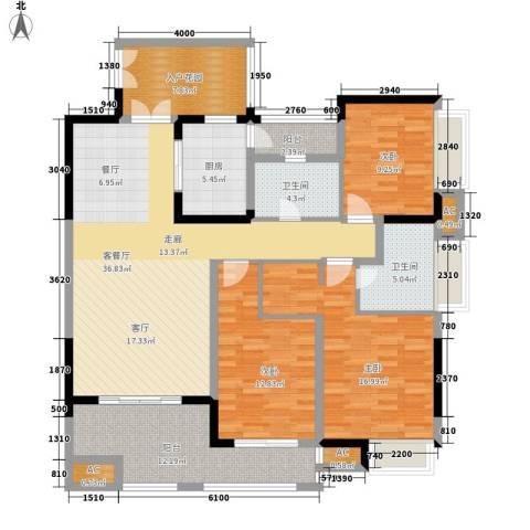 中海翠屏湾3室1厅2卫1厨140.00㎡户型图