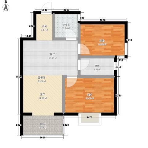 碧水蓝湾2室1厅1卫1厨75.00㎡户型图