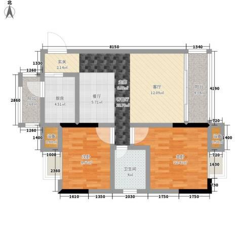 奔力乡间城2室1厅1卫1厨74.00㎡户型图